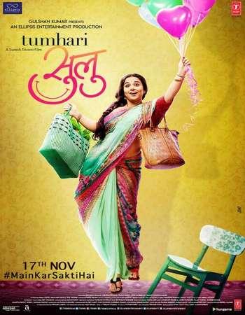 Tumhari Sulu (2017) Hindi 720p DVDRip x264 AAC 5 1 ESubs - Downloadhub