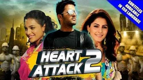 Poster Of Heart Attack 2 Full Movie in Hindi HD Free download Watch Online 720P HD