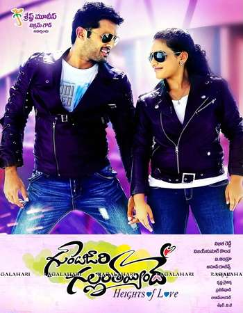 Gunde Jaari Gallanthayyinde 2013 Hindi Dual Audio 650MB UNCUT BluRay 720p ESubs HEVC