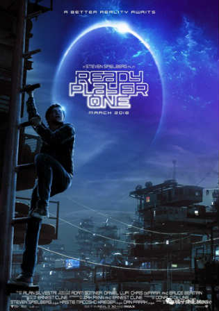 Ready Player One 2018 HDTS 300MB English 480p Watch Online Full Movie Download bolly4u