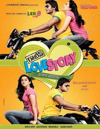Routine Love Story 2012 Dual Audio 720p UNCUT BluRay [Hindi – Telugu] ESubs