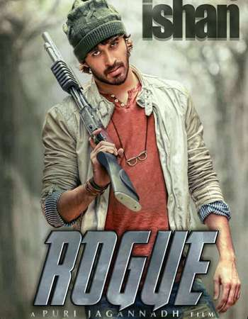 Rogue 2017 UNCUT Hindi Dual Audio HDRip Full Movie Download
