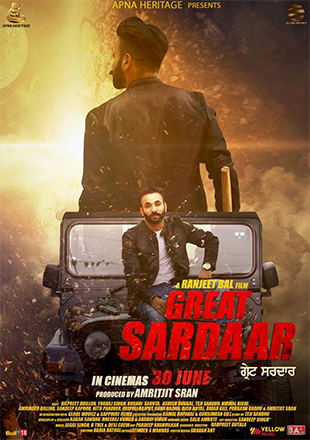 Great Sardaar 2017 Punjabi Movie Download