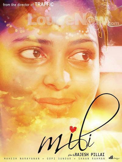 Mili (2015) Malayalam DVDScr 300MB