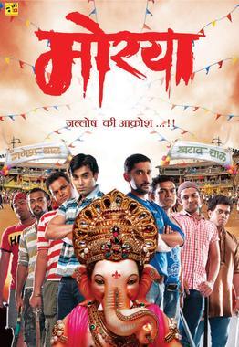 Morya 2011 Marathi 720p HDRip 850mb