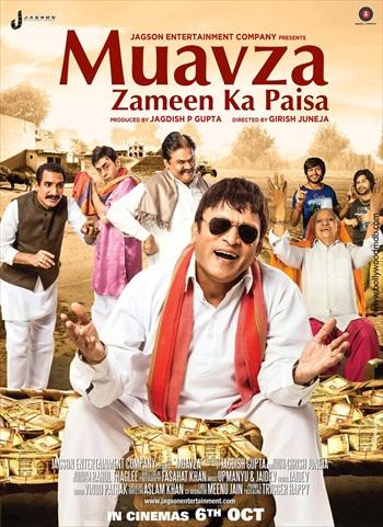 Muavza Zameen Ka Paisa 2017 Hindi Movie Download