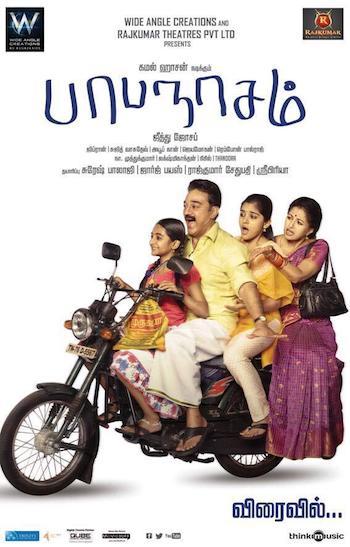Papanasam (2015) Tamil Movie DVDScr 300mb