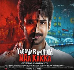 Yagavarayinum Naa Kaakka (2015) Tamil DVDScr 350MB