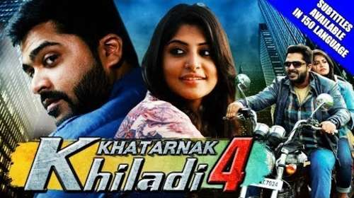 Khatarnak Khiladi 4 2018 Hindi Dubbed Full Movie Download