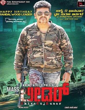 Mass Leader 2017 UNCUT Hindi Dual Audio HDRip Full Movie Download