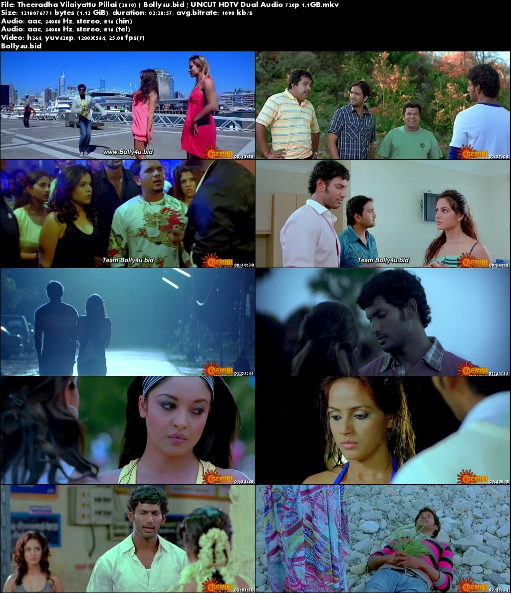 Theeradha Vilaiyattu Pillai 2010 HDTV UNCUT Hindi Dual Audio 720p Download