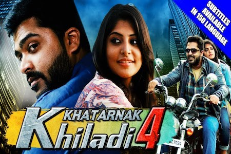 Khatarnak Khiladi 4 (2018) Hindi Dubbed 720p HDRip 850mb
