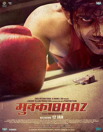 Mukkabaaz 2017 Hindi 700MB HDRip 720p ESubs HEVC