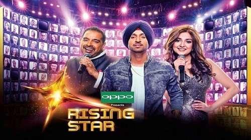 Rising Star HDTV 480p 450MB 14 April 2018