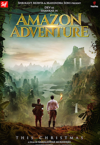 Amazon Adventure 2017 Hindi Dubbed Full Movie Download