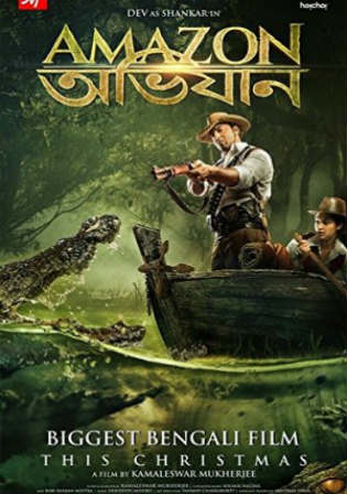 Amazon Obhijaan 2017 HDRip 400MB Hindi Dual Audio 480p Watch Online Full Movie Download bolly4u