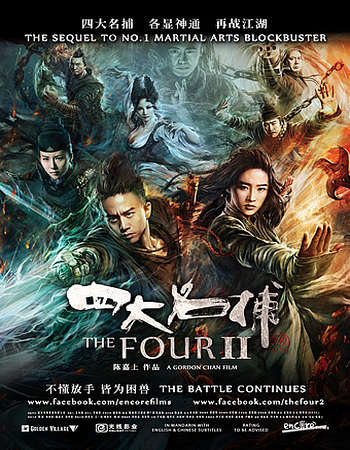 The Four 2 2013 Hindi Dual Audio 500MB BluRay 720p ESubs HEVC