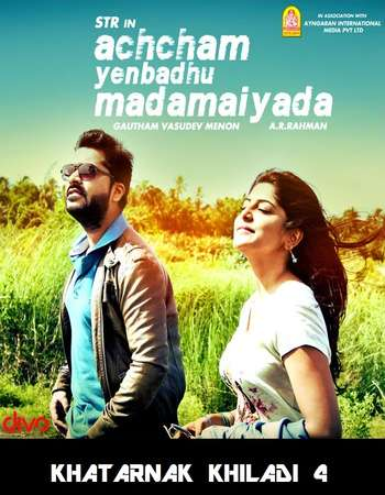 Achcham Yenbadhu Madamaiyada 2016 Dual Audio 720p UNCUT HDRip [Hindi – Tamil] ESubs