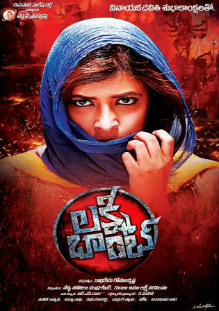 Lakshmi Bomb 2018 HDRip 300MB Hindi Dubbed 480p