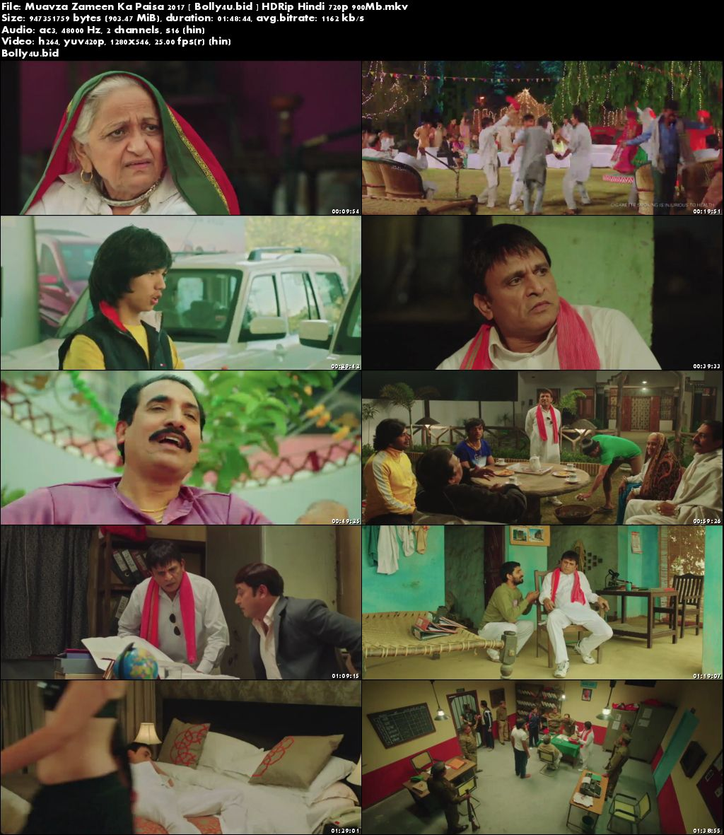 Muavza Zameen Ka Paisa 2017 HDRip 300Mb Hindi 480p Download