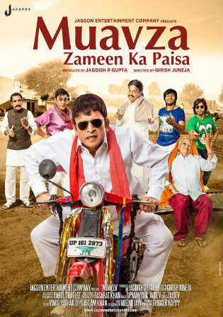 Muavza Zameen Ka Paisa 2017 HDRip 900Mb Hindi 720p