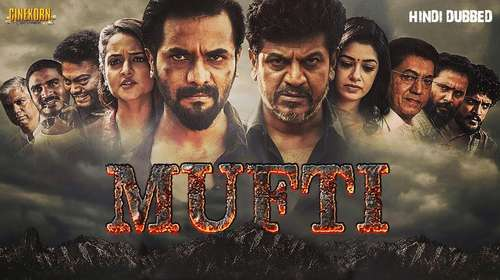 Mufti 2018 Hindi Dubbed 400MB HDRip 480p