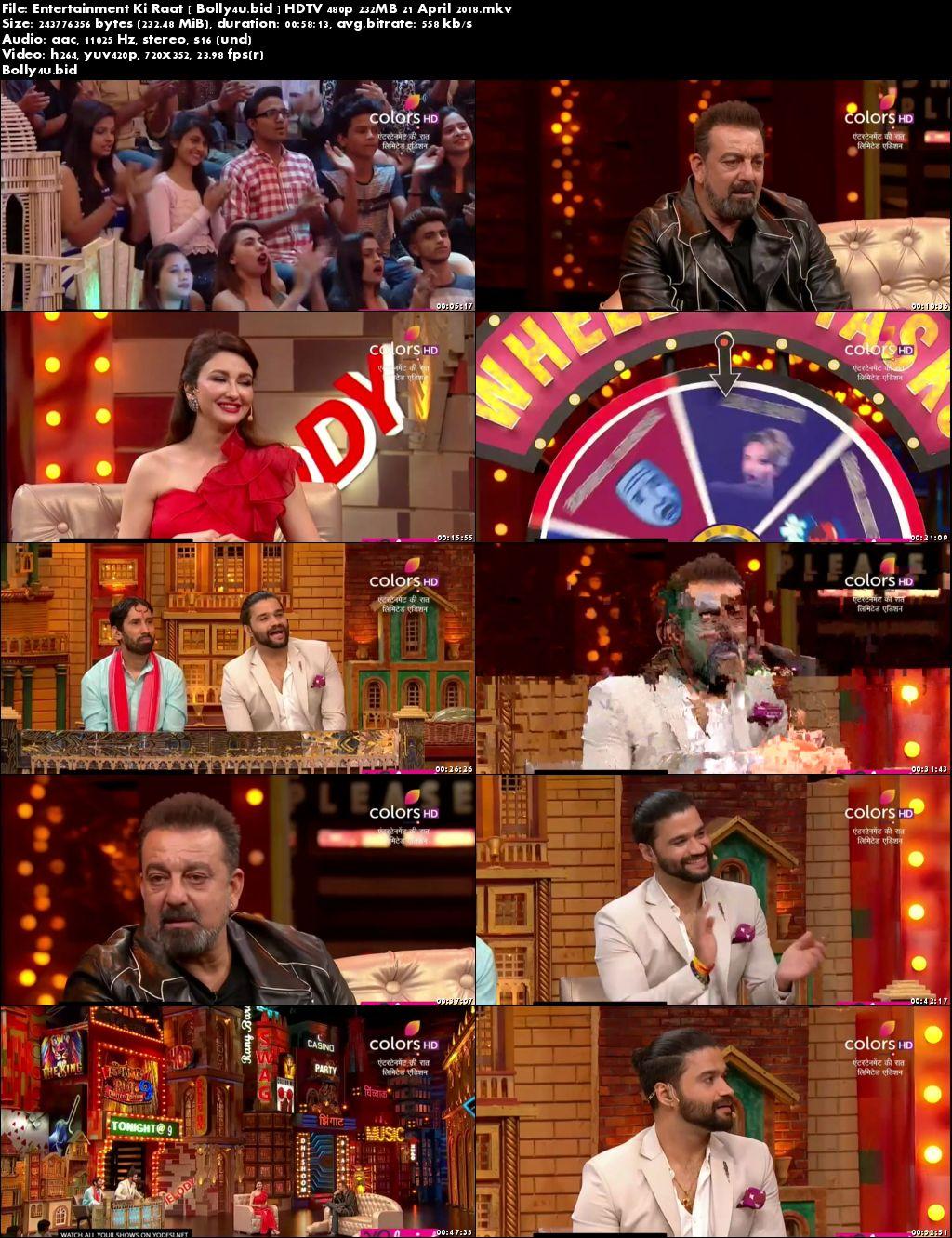 Entertainment Ki Raat HDTV 480p 200MB 21 April 2018 Download