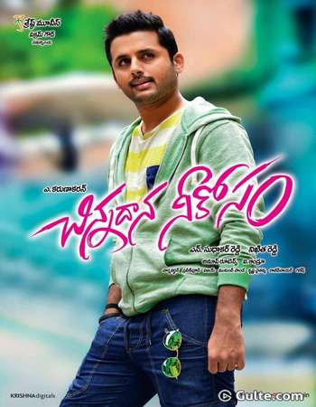 Poster Of Free Download Chinnadana Nee Kosam 2014 300MB Full Movie Hindi Dubbed 720P Bluray HD HEVC Small Size Pc Movie Only At cintapk.com