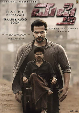 Mufti 2018 HDRip 1Gb Hindi Dubbed 720p Watch Online Full Movie Download bolly4u