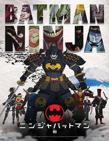 Batman Ninja 2018 English 250MB Web-DL 480p ESubs