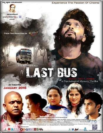 Last Bus 2016 UNCUT Hindi Dual Audio DVDRip Full Movie Download