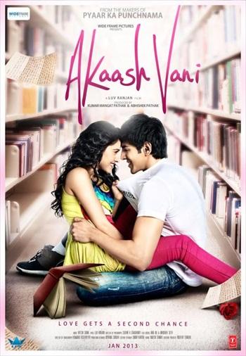 Akaash-Vani-2013-Hindi-Movie-Download.jpg