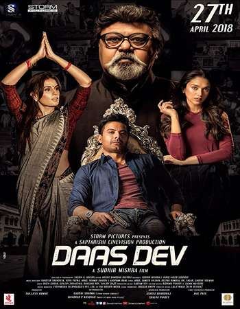 Daas Dev 2018 Hindi 600MB HDRip 720p HEVC