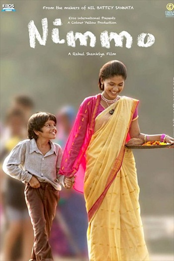 Meri-Nimmo-2018-Hindi-Movie-Download.jpg