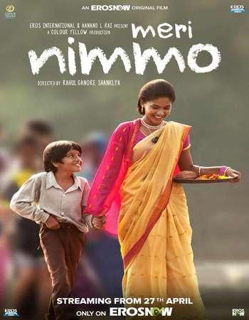 Meri Nimmo 2018 Hindi 250MB HDRip 480p