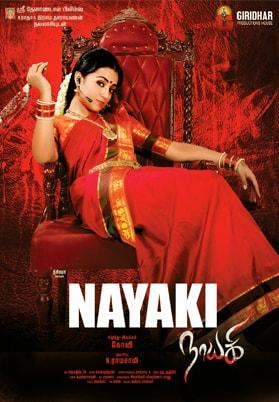 Nayaki-2016-Dual-Audio-Hindi-Movie-Download.jpg