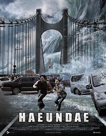 Tidal Wave 2009 Hindi Dual Audio BRRip Full Movie Download