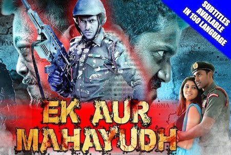 Ek Aur Mahayudh 2018 Hindi Dubbed 720p HDRip 700mb
