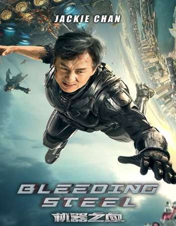 Bleeding Steel 2017 Hindi Dual Audio BRRip Full Movie 300mb Download