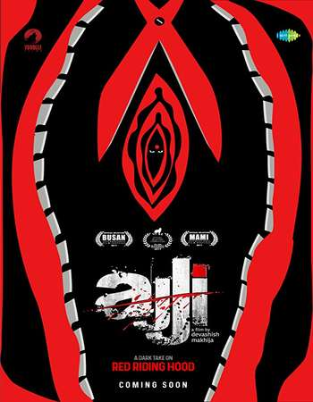 Poster Of Hindi Movie Ajji 2017 Full HD Movie Free Download 720P Watch Online