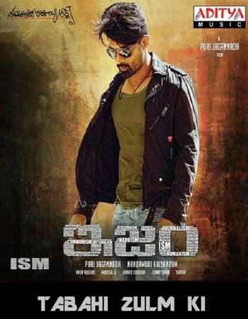 ISM 2016 UNCUT Hindi Dual Audio HDRip Full Movie Download