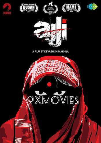 Ajji 2017 Hindi Movie Download
