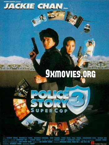 Police Story 3 (1992) Dual Audio Hindi Bluray Movie Download