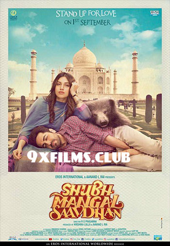 Shubh Mangal Saavdhan 2018 Hindi Full Movie Download