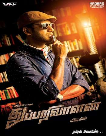 Thupparivaalan 2017 UNCUT Hindi Dual Audio HDRip Full Movie Download