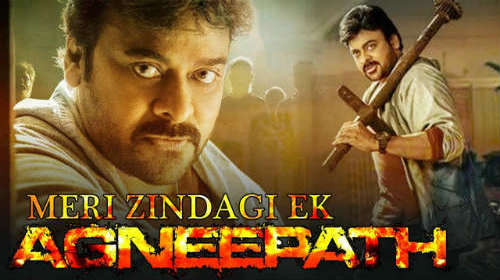 Meri Zindagi Agneepath 2018 Hindi Dubbed 720p HDRip x264