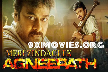 Meri Zindagi Agneepath 2018 Hindi Dubbed Movie Download