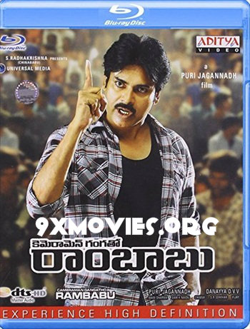 Cameraman Gangatho Rambabu 2012 Dual Audio Hindi Bluray Movie Download