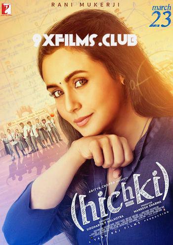 Hichki 2018 Hindi Full Movie Download