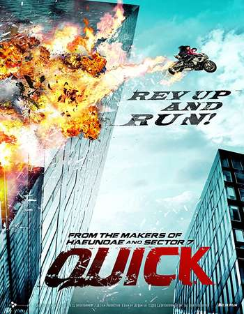 Quick 2011 Hindi Dual Audio BRRip Full Movie Download